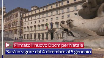video digital nuovo dpcm