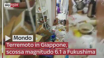 Terremoto in Giappone, scossa magnitudo 6.1 a Fukushima