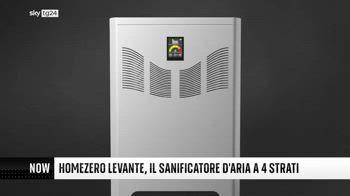 ++NOW Homezero Levante, il sanificatore d'aria a 4 strati