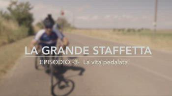 LA GRANDE STAFFETTA (Zanardi) EPISODIO 3.transfer_3056751