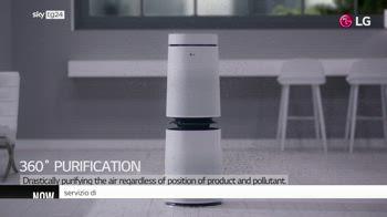 ++NOW Puricare 360, il purificatore d'aria di design di LG