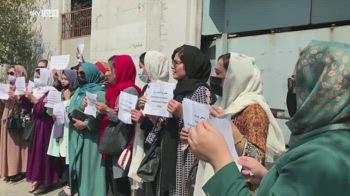 ERROR! Afghanistan, donne ancora escluse nonostante rassicurazioni talebani