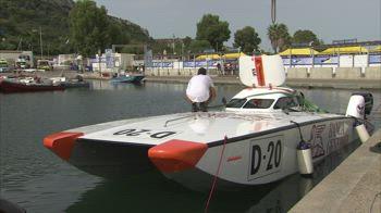 motonautica sardinia grand prix